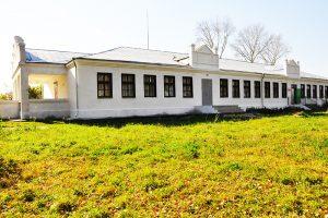 solon-sdk-fasad