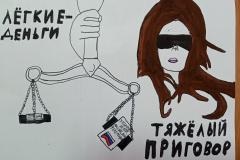 Катуева-Вика-11л.-ЦДД-Буревестник