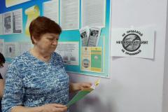 ЦДД-пос.Буревестник-2