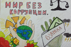 Шумилова-Алёна-11-лет.-ЦД-Буревестник