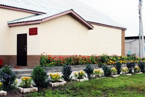 kudma-sdk-fasad
