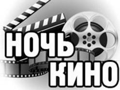 noch-kino-2016